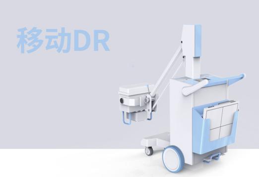 移动drPLX5100